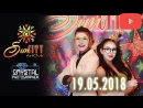 19 05 18 Sun CITY TV ВИДЕООТЧЕТ