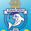 """Прогимназия №698 """"Пансион"""" ОФИЦИАЛЬНАЯ ГРУППА"""