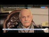 Бесогон TV Изображая жертву. - эфир от 17.11.2017