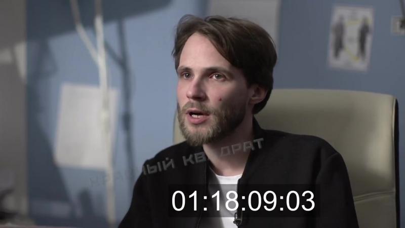 Филипп Дзядко - Полное интервью для фильма Экспонат