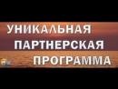 ВИДЕО-ШАПКА ДЛЯ СТРАНИЦЫ ФЕЙСБУК