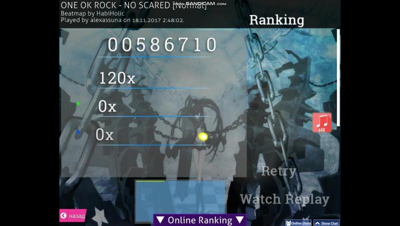 OSU! alexassuna.One ok rock - No scared. Normal (Mods: HardRock) SS