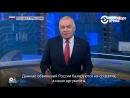 Смотри в оба: ТВ России о расследовании крушения MH17