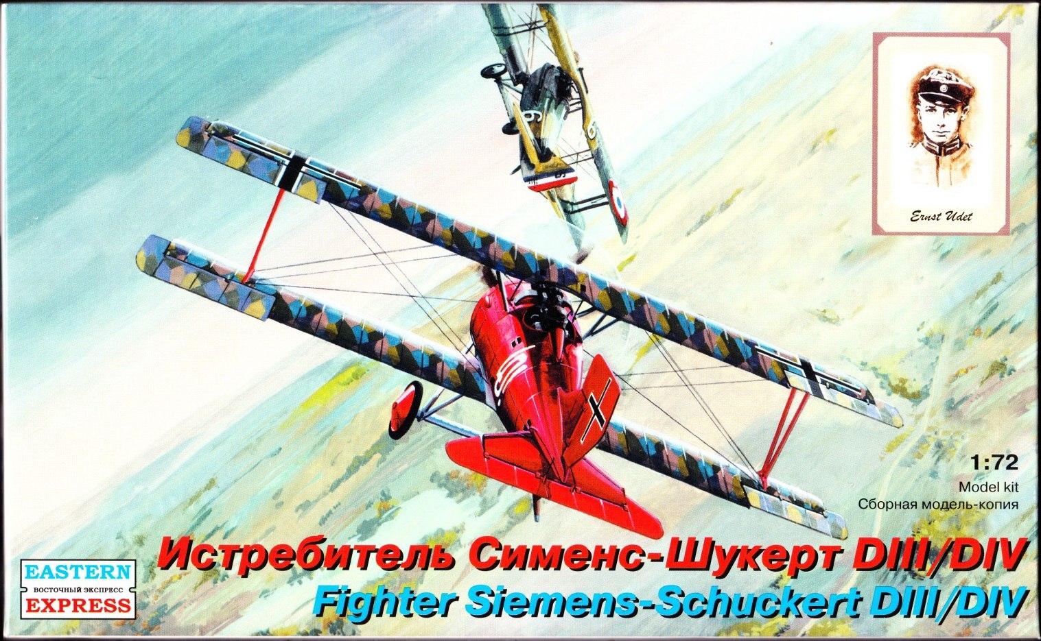Siemens-Schuckert D.III D.IV 1/72 (ВЭ)  9tLT-JfrA0E