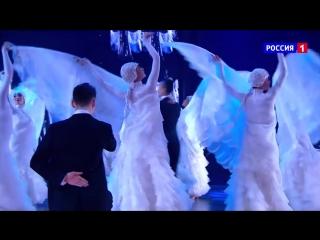 Венский вальс. Бурятский национальный театр песни и танца «Байкал»