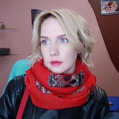 Ольга Курсова