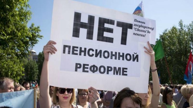 Правительство РФ 2018 Маски сорваны - это капитализм