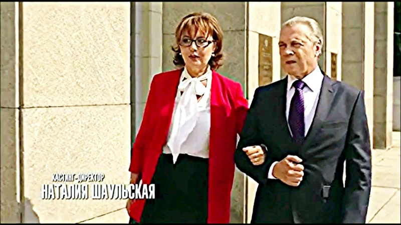 Вадим и Надежда/Мила Нитич-Каюсь