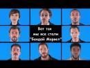 Мстители Война Бесконечности Общий Сбор Банда Марвел русские субтитры