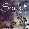 Мастерская SOYKA. Украшения с настоящими цветами