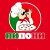 Пиццерия Пипони