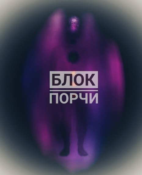 Программные свечи от Елены Руденко. - Страница 11 G_MDqw5qLwQ