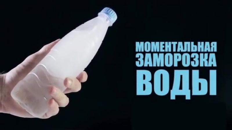 Лайфхак с бутылочкой с под воды смотреть онлайн без регистрации