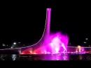 Поющий фонтан в Олимпийском парке Сочи 3