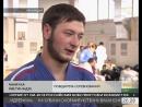 репортаж Кубань24