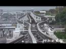 Перевод стрелки поезда на монорельсовой дороге
