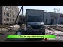 Первый городской канал в Кирове - ИКГ Рубрика МП 6