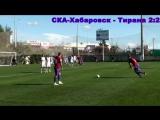 Краткий видео обзор матчей СКА-Хабаровск