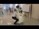 Наш свадебный танец!