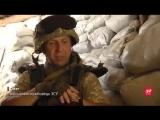 Военные ВСУ увидели российских снайперш-биатлонисток и новейшие мины на Донбас