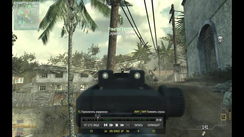 MW3 Mission Deathmatch