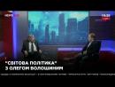 Погребинский_ у украинцев свойство держаться за свои корни гораздо сильней, чем