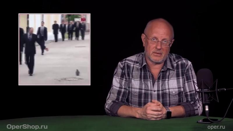 Goblin News 062 Хулиган Лавров, ошибка футболиста Виды, Facebook и индейцы [720p]