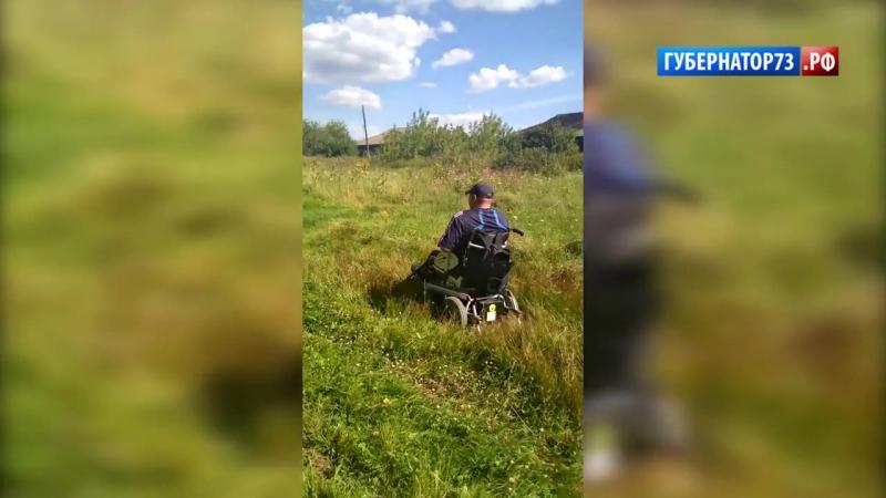 Открытое обращение к Губернатору Ульяновской области о нарушении прав инвалидов