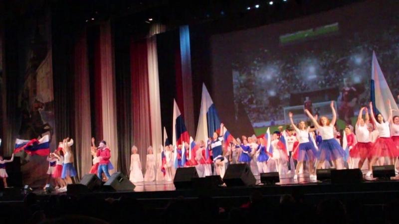 Команда-2018. Гала-концерт XXII Фестиваля подростково-молодежных клубов СПб.