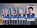 Российское правительство обновилось на треть