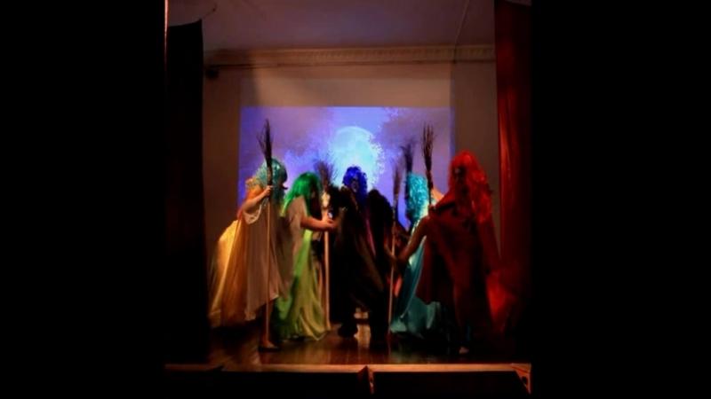 Спектакль Маленькая ведьма