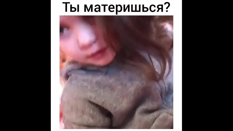 Это просто Дети.......