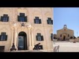 Мальта 2015