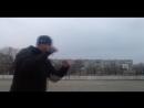 Олег попёр отрабатывать бой с тенью