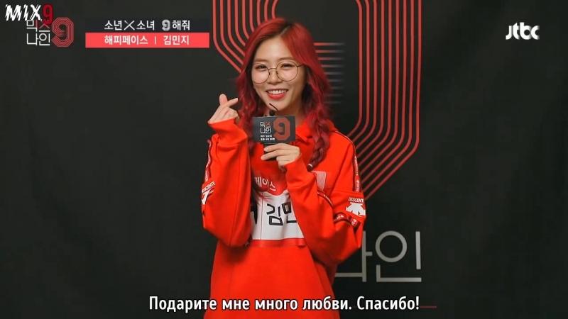 [15.11.17] Ким Минджи из Dreamcatcher [RUS.SUB]