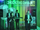 Лезгинская Группа Рассвет - Сердце мое Да дорогой Люблю тебя СерьезнА - YouTube.mp4