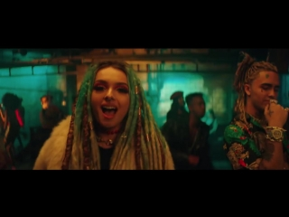 Diplo, French Montana and Lil Pump - Welcome To The Party