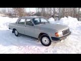 Капсула времени из 90-х Волга с пробегом 4211 км ГАЗ-31029