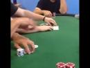 Это Покер