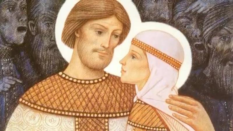 День Семьи Любви и Верности🌼🌼День Семьи и Верности🌼🌼Петр и Феврония - YouTube (360p)