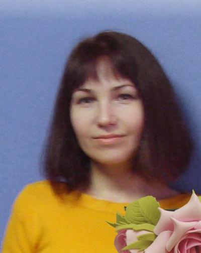 Юлия Ишметова