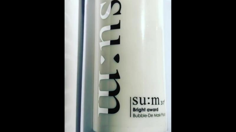 Набор SUM37°  ☁️White Award Bubble De Mask (кислородная маска) -100ml ☁️Bright award Deep cleansing Foam-40ml(ее хватит от 2-у