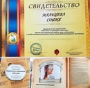 София Мальцева фото #50