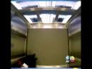 Экстрим лифт