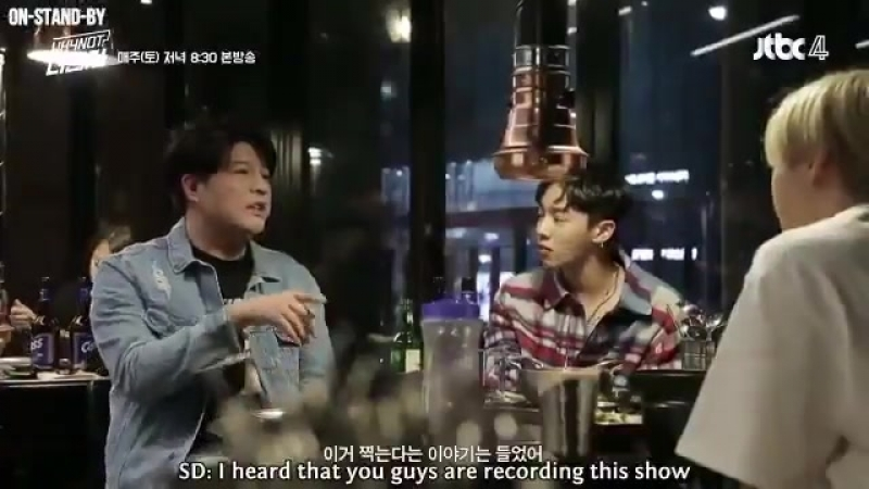 180512 [WNTD_Unreleased Video] I'm the Dance Prodigy ft. Real Shindong ENGSUB -