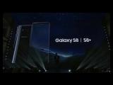 Реклама Samsung galaxy s8