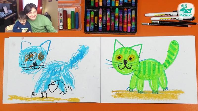 Рисуем с Ромой КОШКУ цветными мелками
