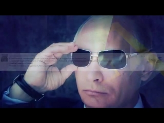 #ПутинВведиВойска