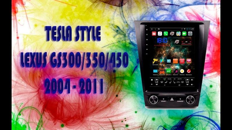 Lexus GS300/350/450 2005-2011 Магнитола MegaZvuk T3-10888 Android 6.0.1