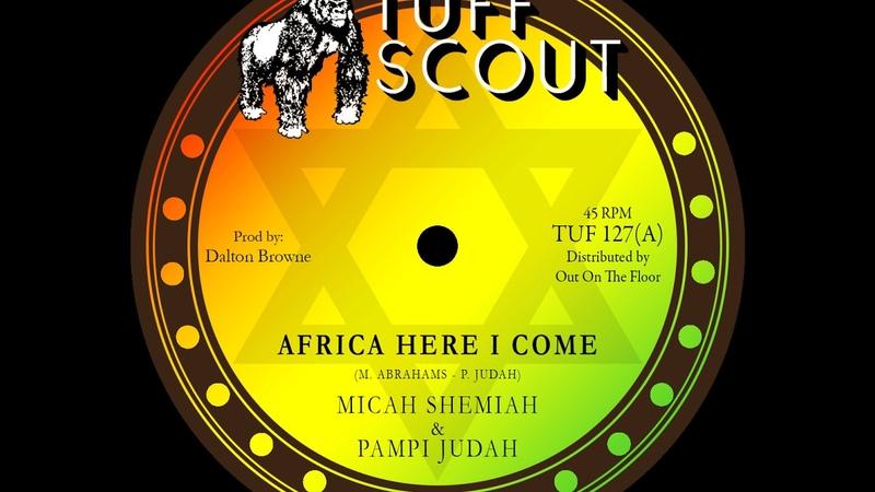 Micah Shemiah Pampi Judah - Africa Here I Come
